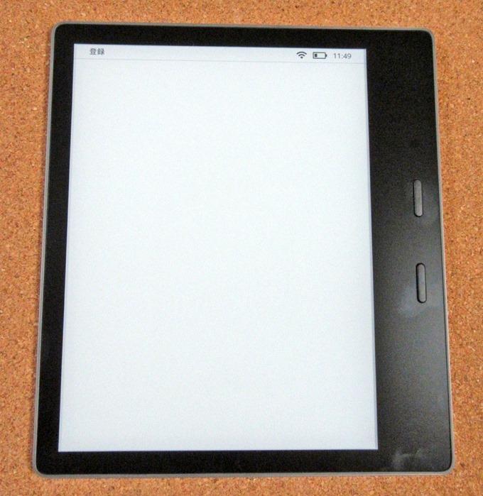 Kindle Oasisの白画面