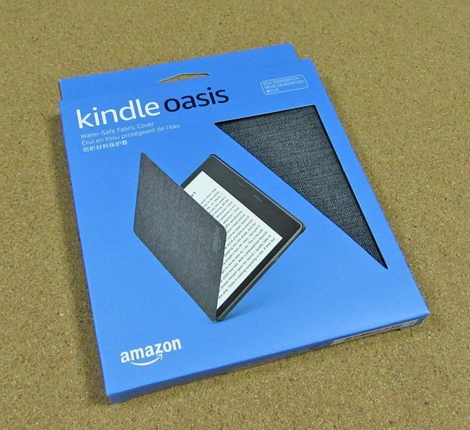 Kindle Oasisカバー