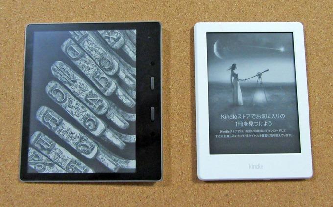 Kindle端末の待機画面比較
