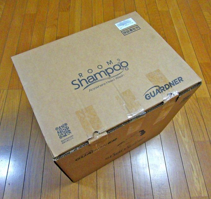ルームシャンプーの箱