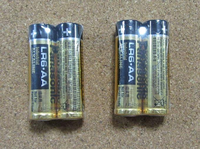 ルームシャンプーについてきた単三電池4本