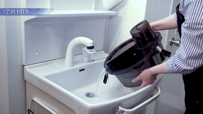 ルームシャンプーの排水を捨てる