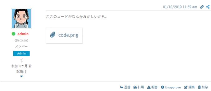 コード画像を添付したテキストリンク