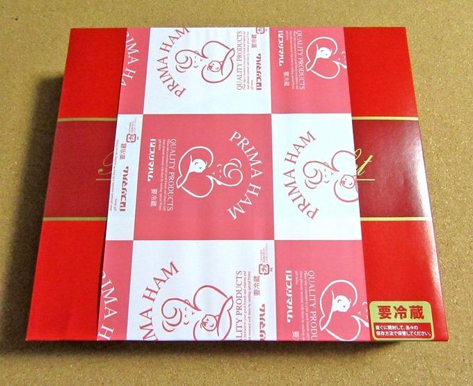プリマハムの箱