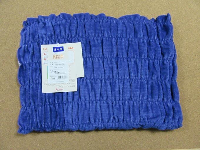 肩掛けサイズの発熱コットン毛布