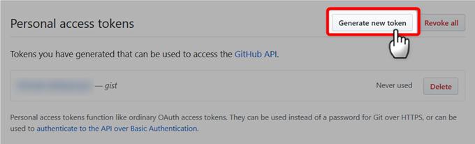 新しいアクセストークンを生成する