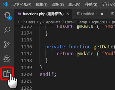 VSCodeの拡張メニューを選択
