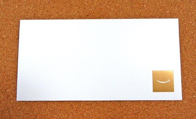 Amazon商品券ギフト券の封筒