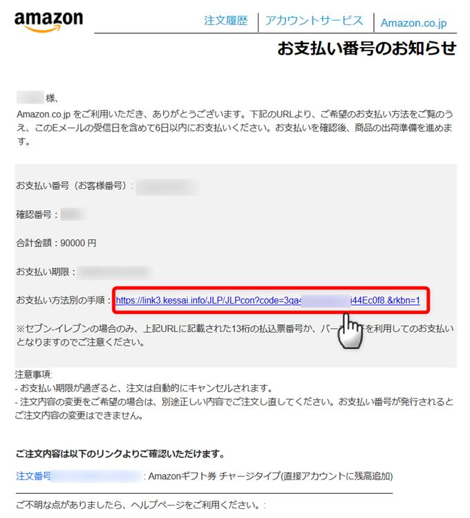 Amazon.co.jp をご利用いただき、ありがとうございます。