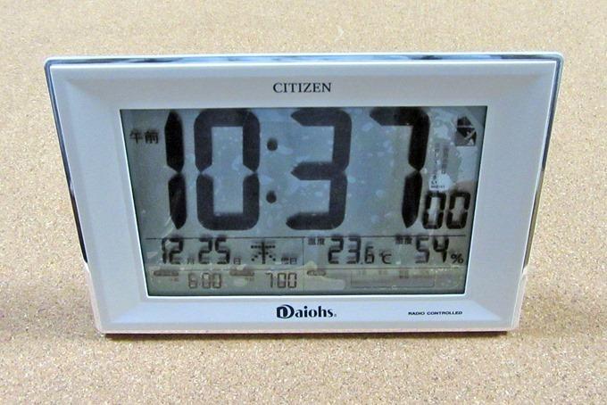 ダイオーズ電波時計(正面)