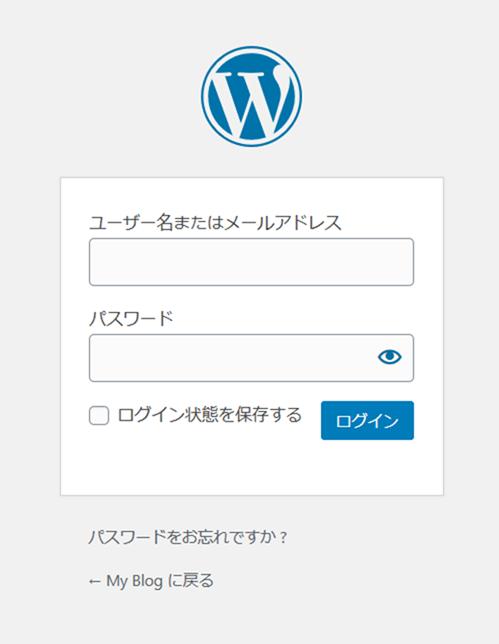 新しいサイトのログインフォーム