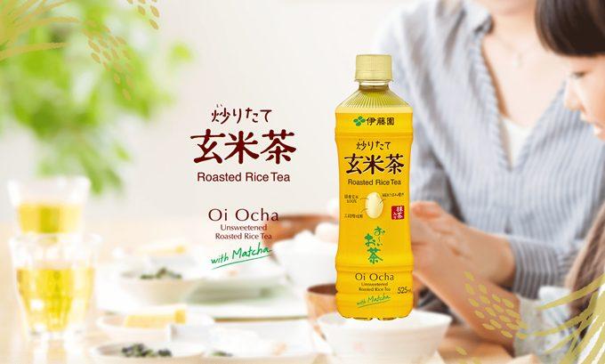 おーいお茶炒りたて玄米茶イメージ