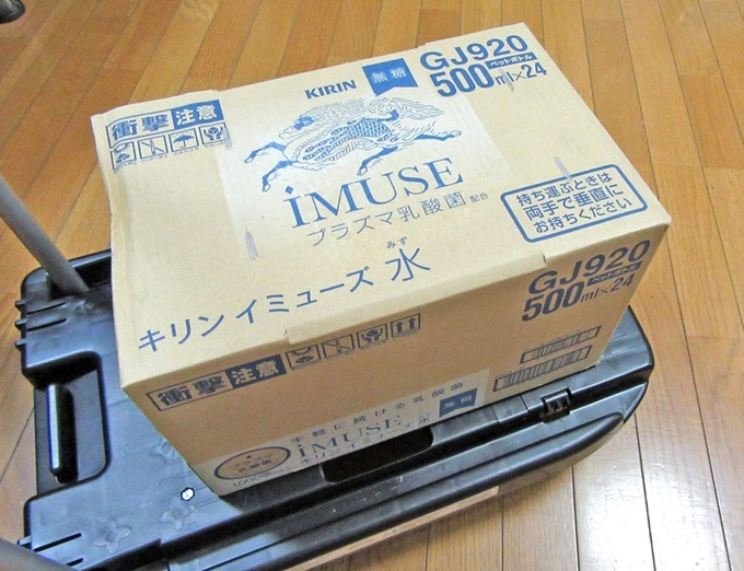 iMUSEの箱