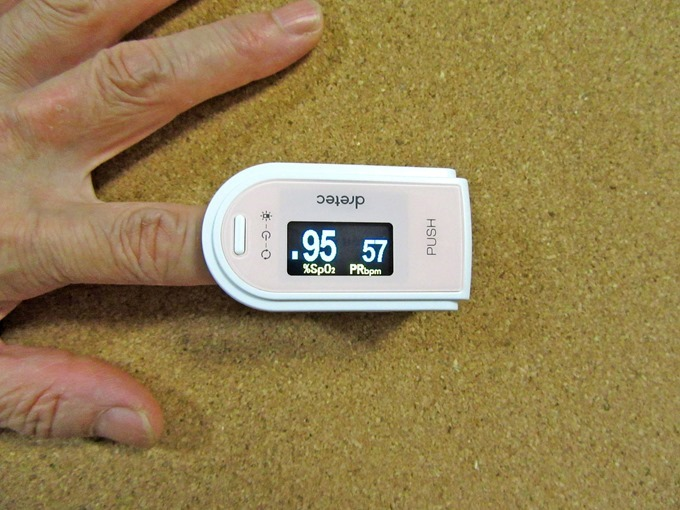 ドリテックの酸素濃度計で計測