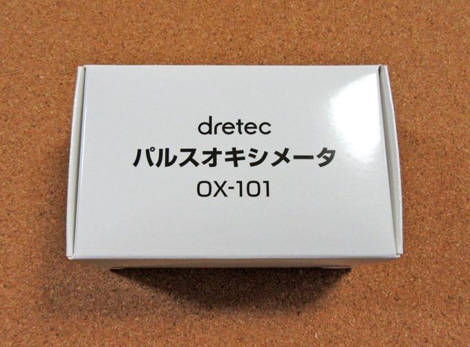 ドリテックのパルスオキシメーターの箱