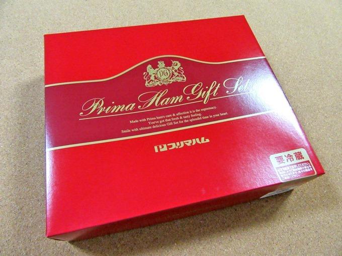 プリマハムの箱1