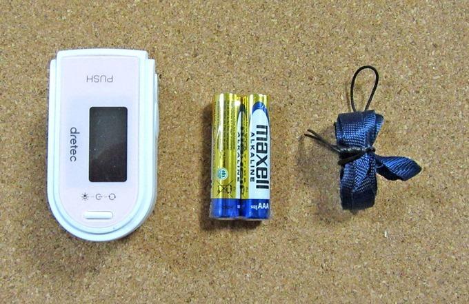 ドリテックのパルスオキシメーターの同梱物