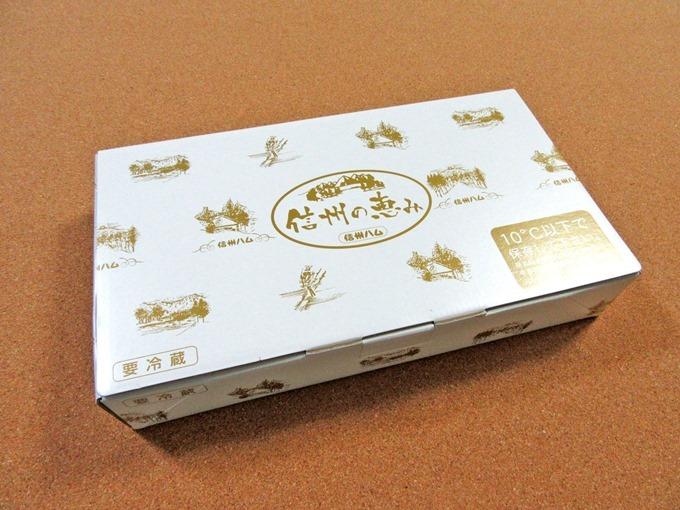 信州ハムの箱