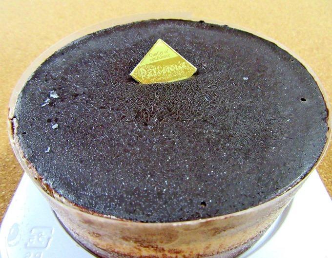 フロム蔵王のチョコレートケーキ(接写)