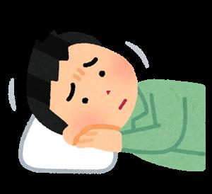 後頭部が常に枕に当たる
