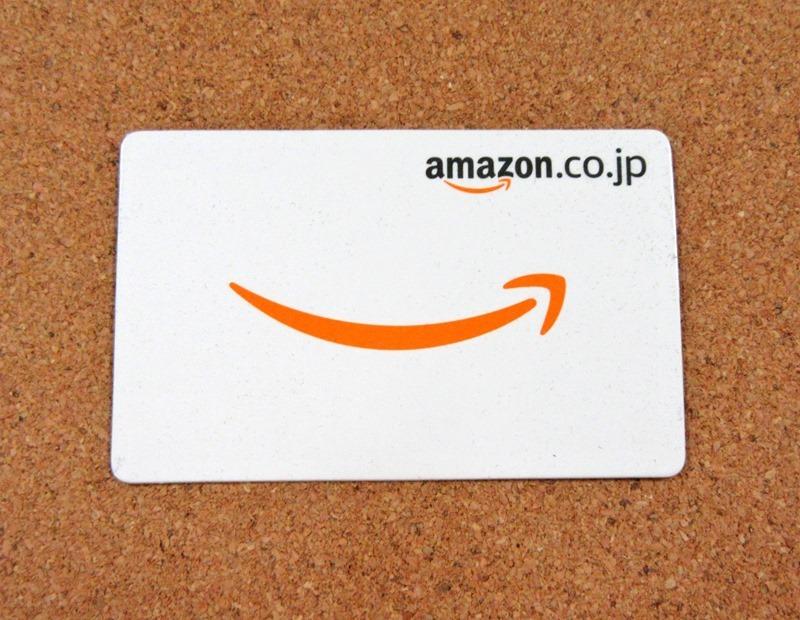 バルーン缶のAmazonギフトカード