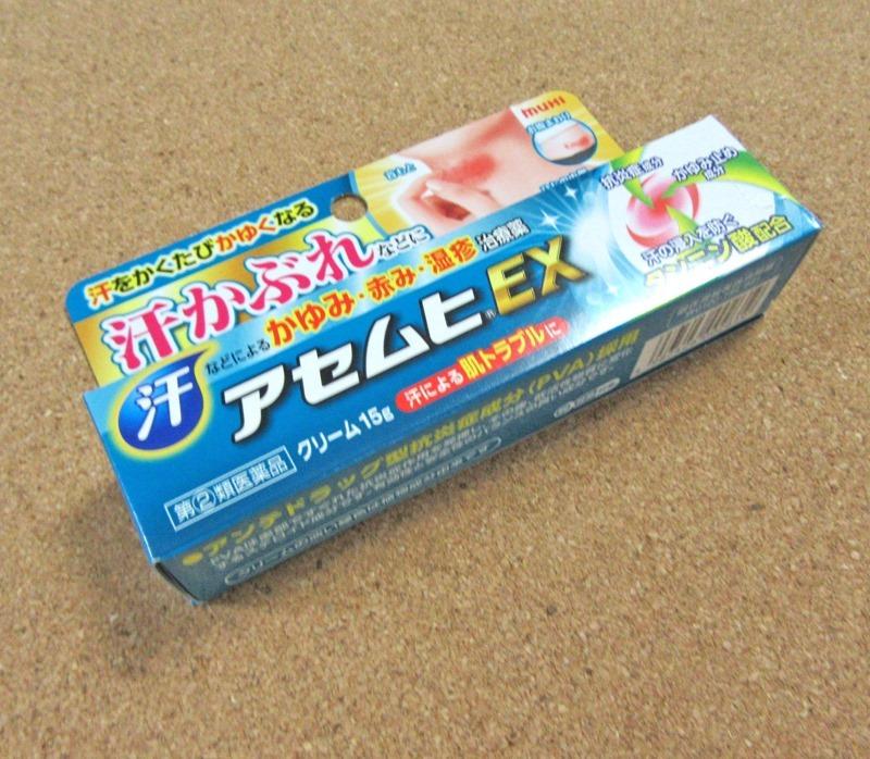 アセムヒEXの箱(斜め)