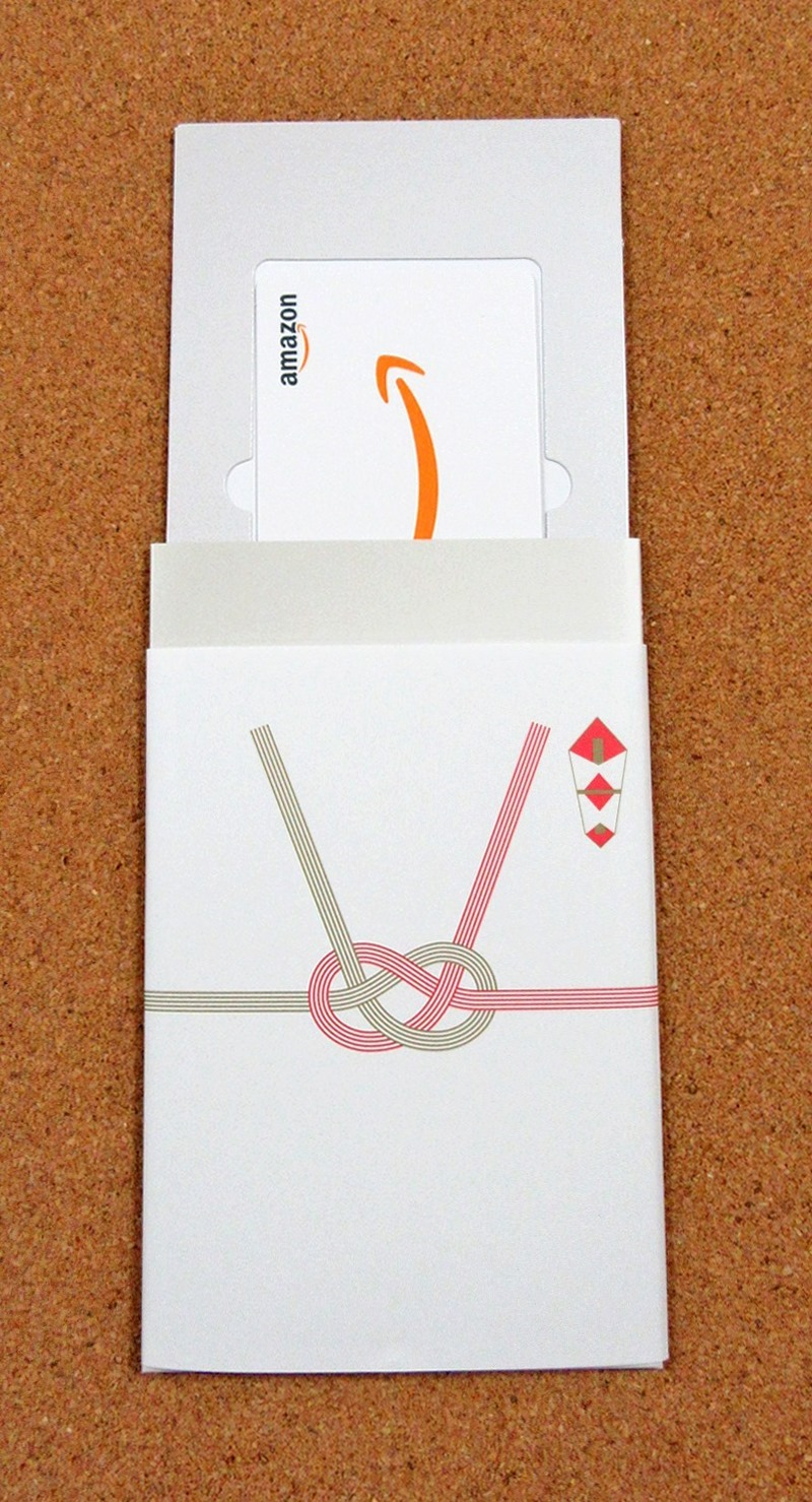 Amazonギフト券封筒タイプ結びきり熨斗からカードを引き出した状態