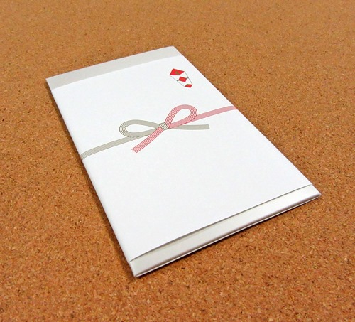 Amazonギフト券封筒タイプ(蝶結び熨斗)封筒斜め