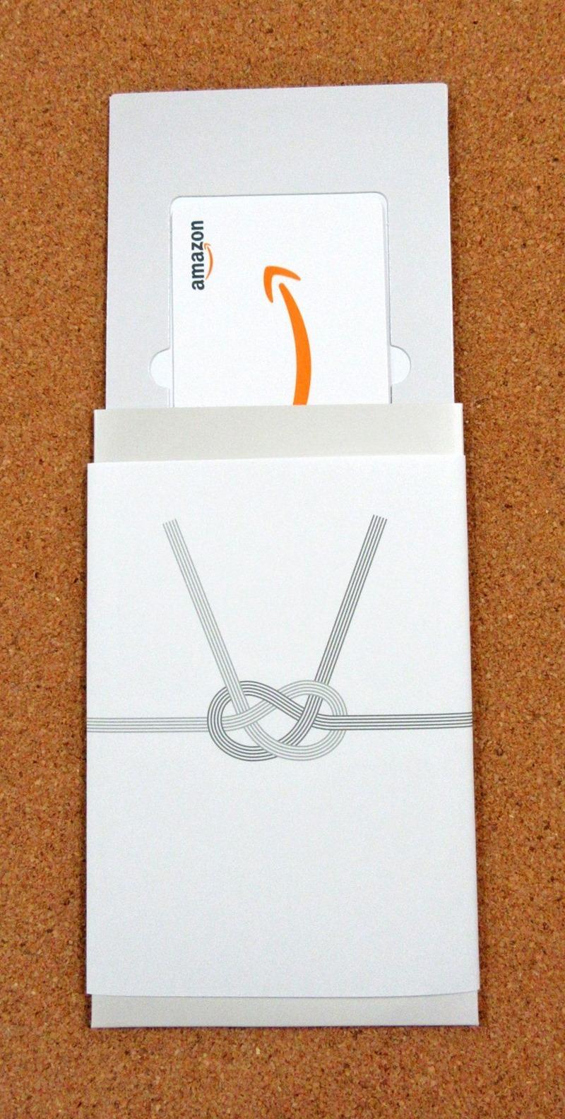 黒白結びきり熨斗のAmazonギフトカード収納